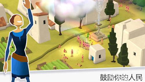 我的文明中文版截图1