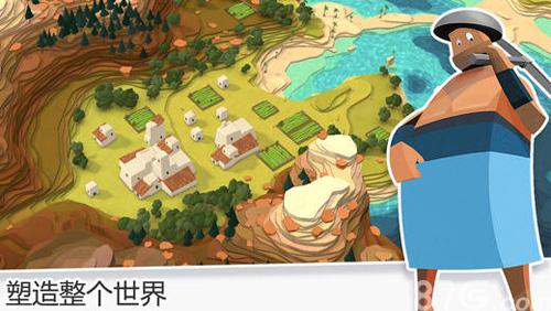 我的文明中文版截图2