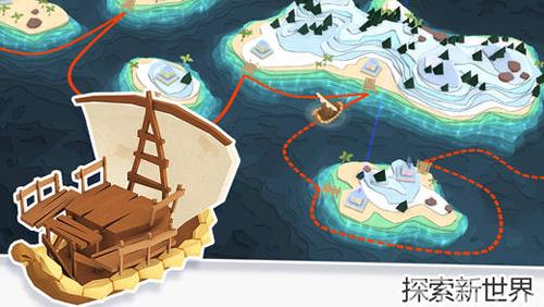 我的文明中文版截图4