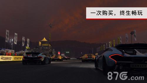 GRID Autosport苹果版截图2