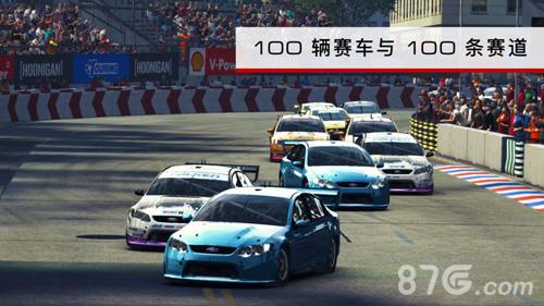 GRID Autosport中文版截图1