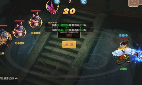 仙灵世界5