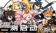心动宣布发行《心灵战争》4月27日开启二测