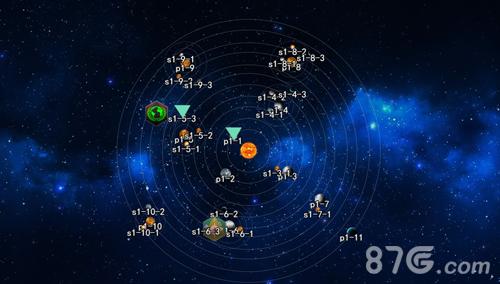 银河纪元前传安卓版截图4