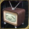 bilibili小電視