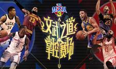 《NBA梦之队3》新版本整体评测