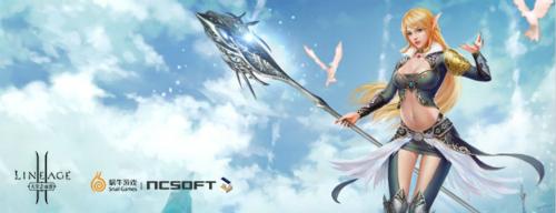 《天堂2:血盟》五一特别版仲夏节即将开幕