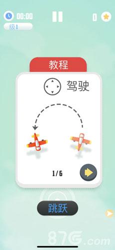 人VS导弹游戏截图2