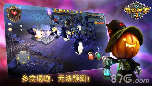奇幻射击2安卓版截图3