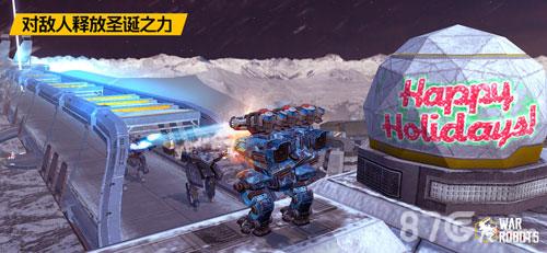 War Robots安卓版截图1