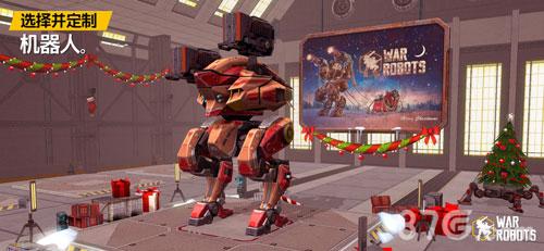War Robots安卓版截图2