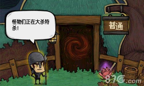贪婪洞窟2增生根茎