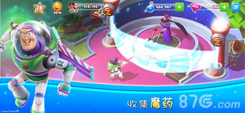 迪士尼梦幻王国截图3