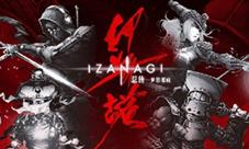万千世界体验忍术的《忍传》4月23日Beta测试开启