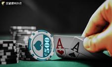 益智交友《金鲨德州扑克》的扑克之旅