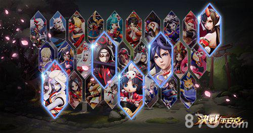 决战平安京海外版正式上线2