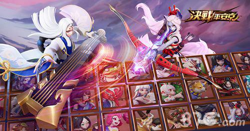 决战平安京海外版正式上线4