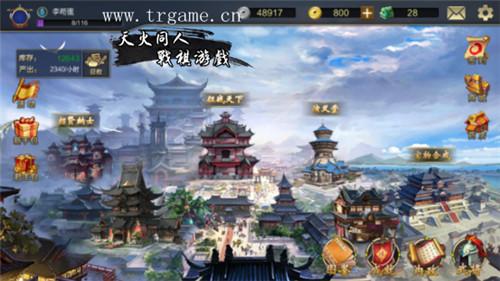 战棋三国2图片5