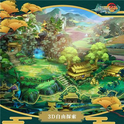 剑网3:指尖江湖今日安卓内测