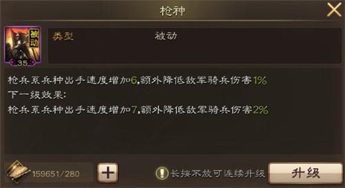 布武天下2