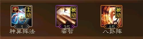 布武天下6