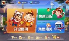 微信欢乐斗地主8月残局攻略大全 8月残局关卡图文攻略
