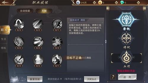 浩天奇缘2图片4