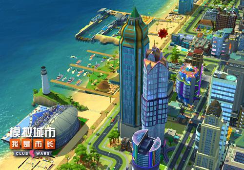 《模拟城市:我是市长》用史诗建筑装点不夜城
