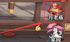 狐妖小红娘手游福豆怎么获得 福豆获取方法
