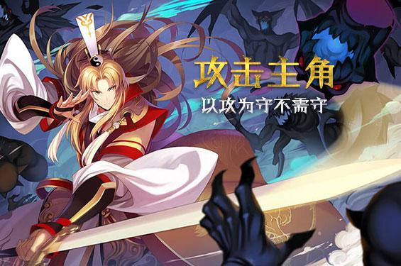 狐妖小紅娘手游攻擊主角怎么樣 攻擊技能屬性介紹