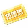 QQ飞车手游母亲节专属好礼6