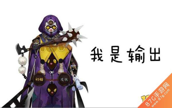 阴阳师5月式神排行榜2