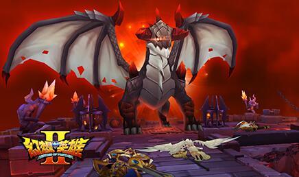新活动新玩法闹翻天《幻想英雄2》新版本已经来袭