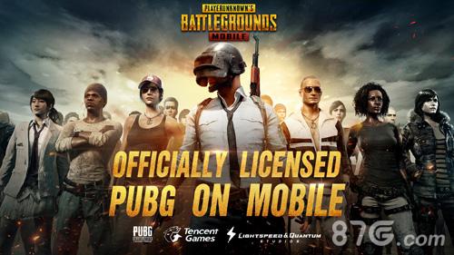 PUBG Mobile海外版截图1