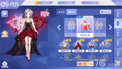 qq炫舞手游蔷薇恋人套装怎么获得 蔷薇恋人获取方法