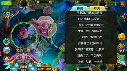 海龙王3260鱼线拉力表