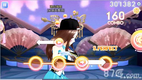 QQ炫舞手游雙人舞玩法攻略 5