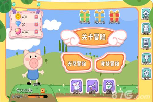 小猪酷跑截图4