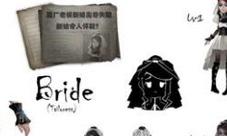 第五人格裁缝新娘视频介绍 裁缝新娘技能测试视频