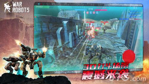战争机器人中文版截图1