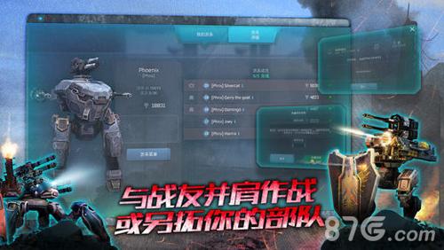 战争机器人中文版截图4