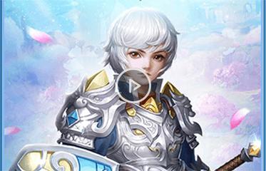 自由幻想手游劍客視頻