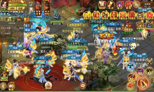 「剑指江湖」剑指江湖评测:MMO中的Q版武侠清流