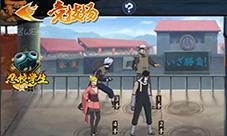 火影忍者OL手游对战视频 竞技场玩法视频