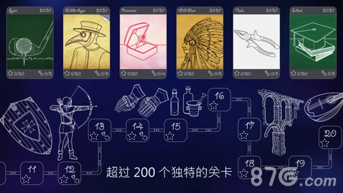 Find the Line苹果版截图3