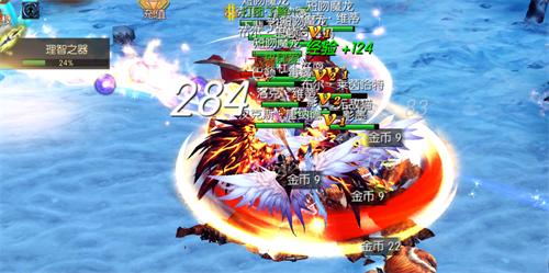 战火纪元2