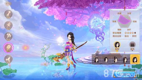 自由幻想手游7
