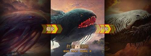 中国最任性游戏策划:只因玩家戏言 真把鲲做进游戏