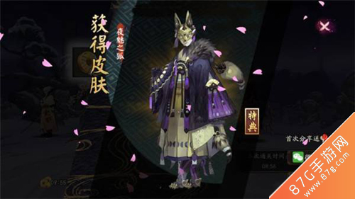 阴阳师妖狐秘闻副本平民阵容1