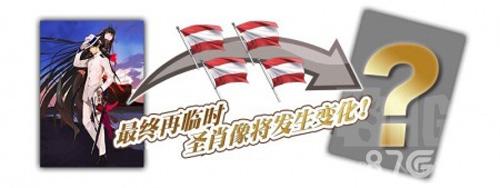 FGO坂本龙马突破材料